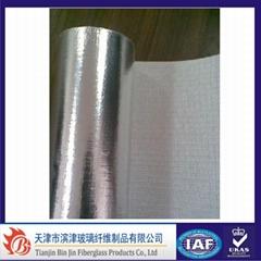 Fiberglass Aluminium Foil