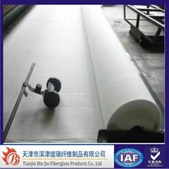 PP PET Geotextile Fabric