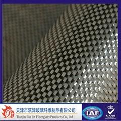 3K 200G/M2 Carbon Fiber Plain Twill 5.9oz