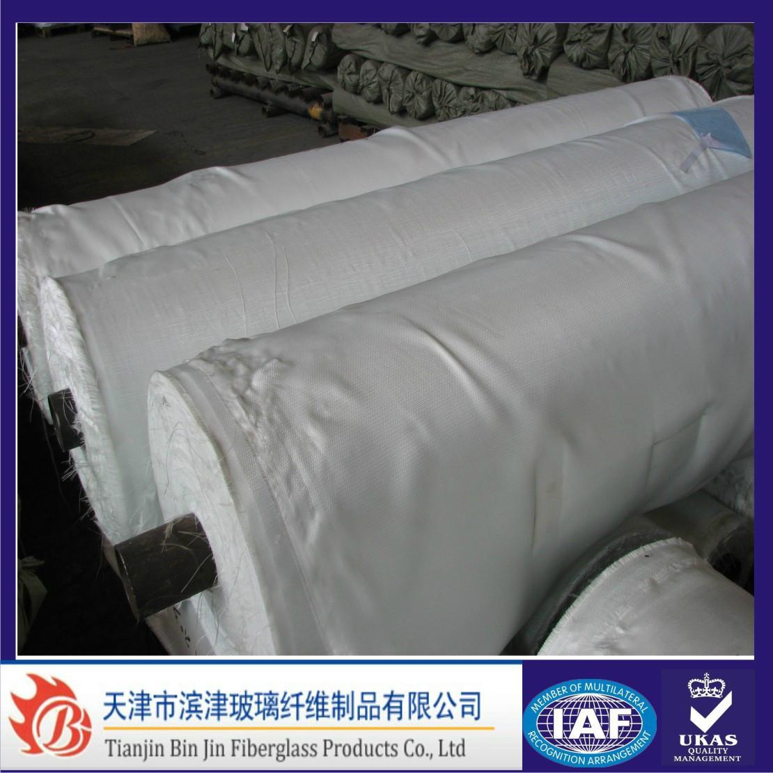 Fire Retardant Fiberglass Wrapping Cloth 1
