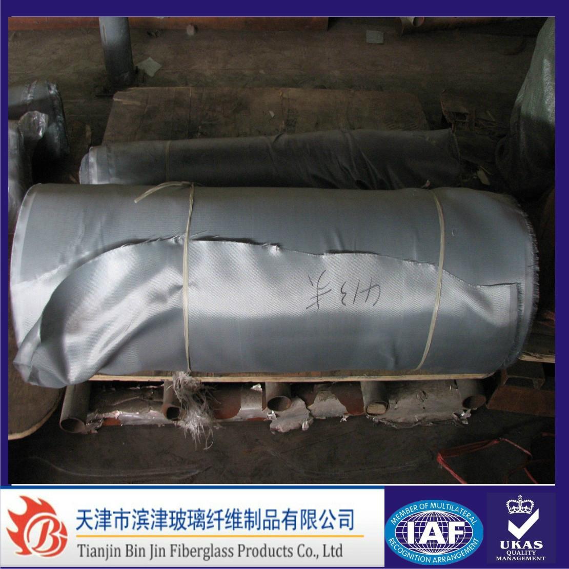 Fire Retardant Fiberglass Wrapping Cloth 4