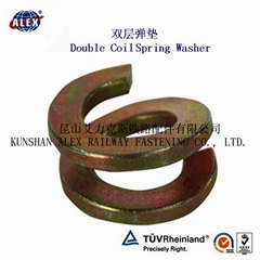 Double Coil Spring Lock Washer for Railway System