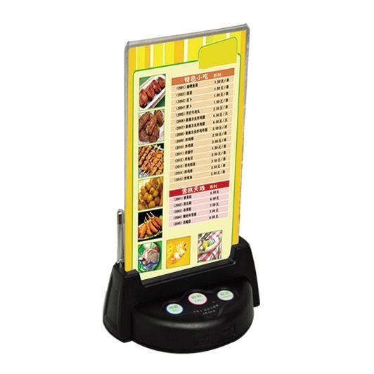 金婵餐厅无线呼叫器 3