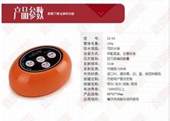 無線呼叫器