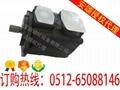 原裝進口葉片泵TPFVL301GH610S可變吐出量安頌正品油泵 1