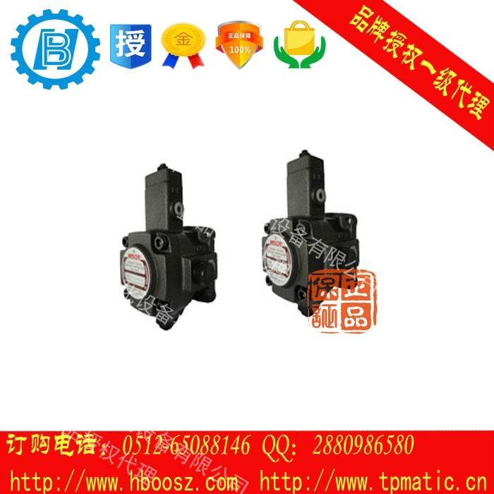 原裝進口TPFVL301GH710可變吐出量安頌正品油泵 1