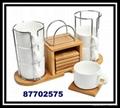 Houseware 1