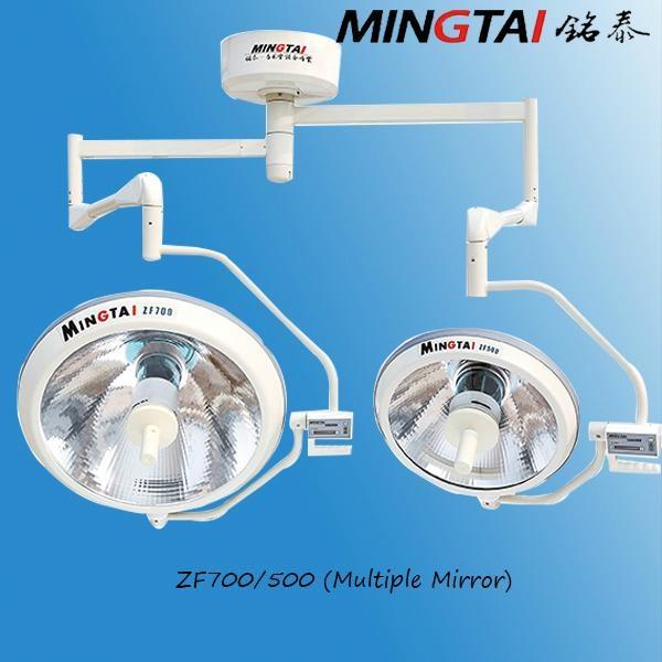 ZF700/500 整体反射手术灯 1