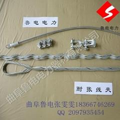 ADSS OPGW光纜耐張線夾