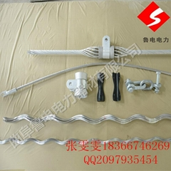 ADSS OPGW 光纜懸垂線夾