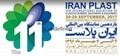 2017年伊朗国际橡塑展伊朗塑