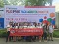 2017年缅甸国际橡塑展缅甸塑