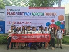 2017年緬甸國際橡塑展緬甸塑料展