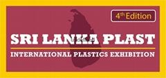 2017斯里蘭卡橡塑展錫蘭塑膠展