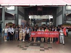 2017越南橡塑展越南塑膠展