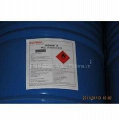 供應埃克森美孚異十一烷Isopar™H碳氫溶劑油