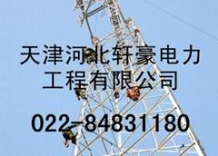 電力工程-004