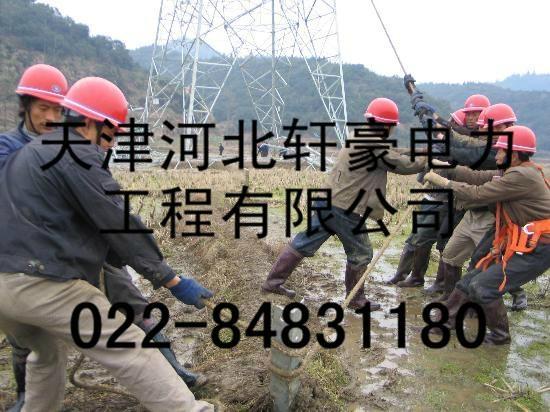 電力工程-004 2