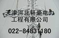 電力工程-004 3