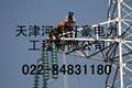 電力工程-004 4