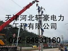 電力工程-005