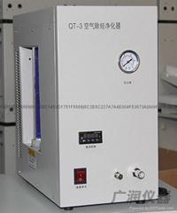 空氣除烴淨化器(除烴裝置)