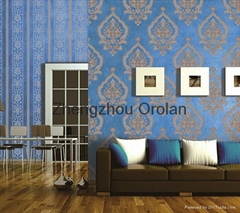Wallpaper products fiberglass wallpaper diytrade china for Expensive wallpaper companies