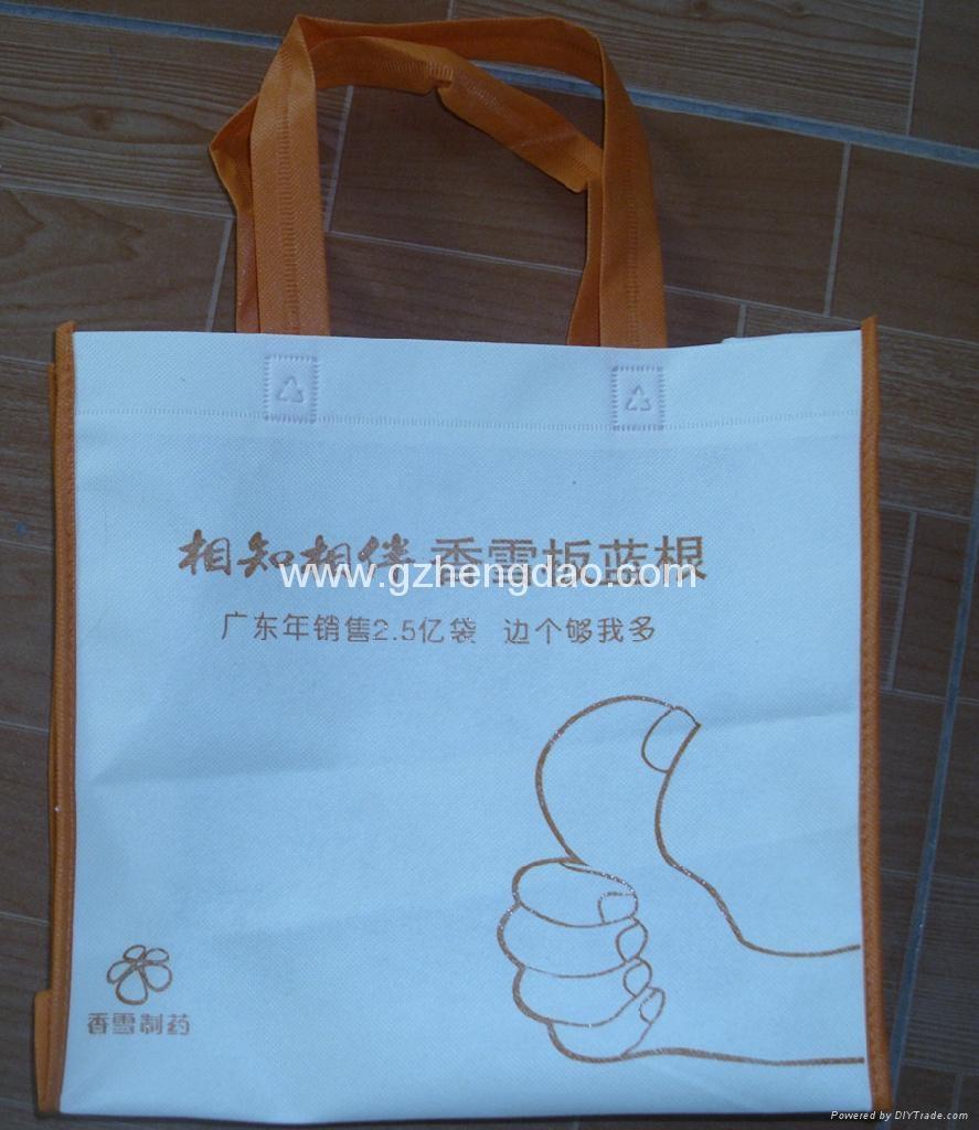 廣州恆道廠家提供腹膜袋,禮品袋,購物袋 1