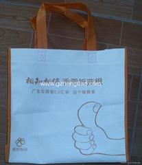 广州恒道厂家提供腹膜袋,礼品袋,购物袋