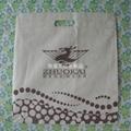 non-woven gift bags,shopping bags