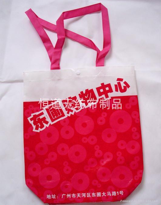 無紡布腹膜袋,禮品袋,購物袋,包裝袋,不織布袋 1