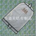 無紡布禮品袋袋 5