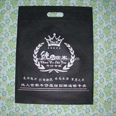 超生波熱壓袋 平口袋,包裝袋,