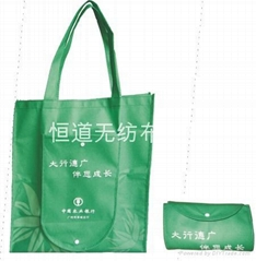 折叠袋,购物袋,包装袋,无纺布袋