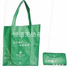 折疊袋,購物袋,包裝袋,無紡布袋