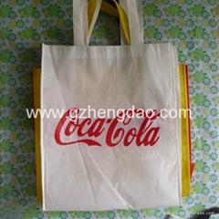 non-woven bag, garment bag