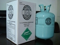 refrigerant gas R134a with high purity 2