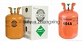 Refrigerant gas R410a(11.3kg)