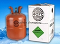 Refrigerant gas R407c from Chinese