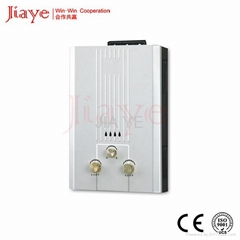 JY-PGW059 India Hot sale Household Gas water heater