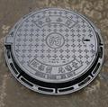 OEM  cast iron manhole cover en124 b125