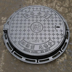 OEM  cast iron manhole cover en124 b125