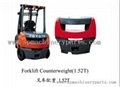 Custom Commercial Grey Iron Cast Forklift Counterweight