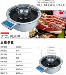DT21烤涮爐(新款大烤盤)