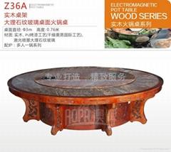 實木大理石紋玻璃火鍋桌