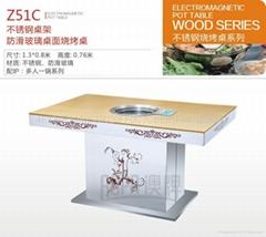 Z51C不鏽鋼防滑玻璃燒烤桌