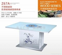 Z67A不鏽鋼防滑玻璃燒烤桌