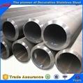 seamless stainless steel tubing for boiler