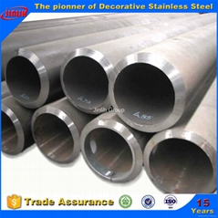 seamless stainless steel tubing for boiler