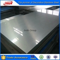 2b ,mill finish stainless steel sheet